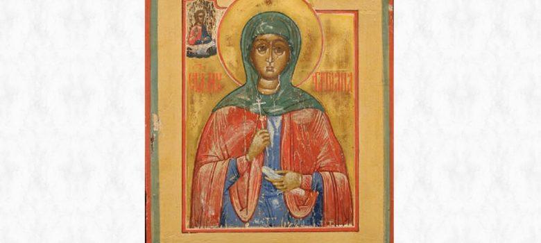 Св. мъченица Татяна. Изображение: pravoslavieto.com