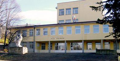 "Основно училище ""Ран Босилек"" © ОУ ""Ран Босилек"""
