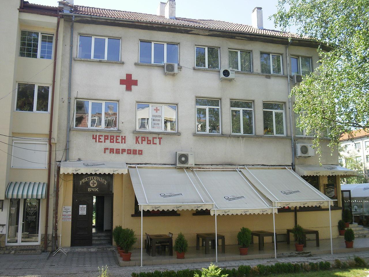 Български червен кръст Габрово
