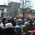 "Протест срещу ""Топлофикация Габрово"", 17 февруари 2017 г. © Община Габрово"