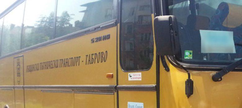 Общински пътнически транспорт Габрово