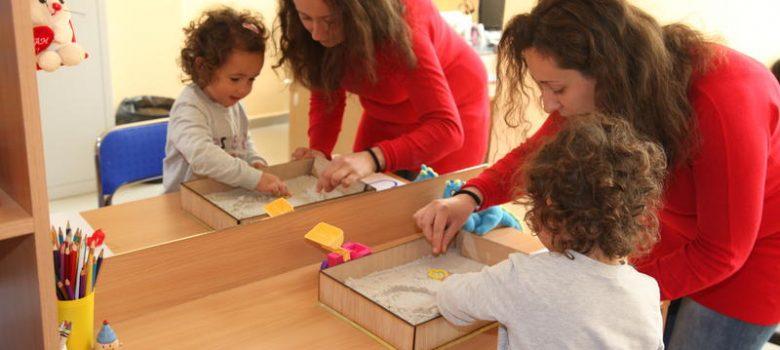 """Комплекс за социално-здравни услуги за деца и семейства на ул. """"Ивайло"""" 13 в Габрово"""