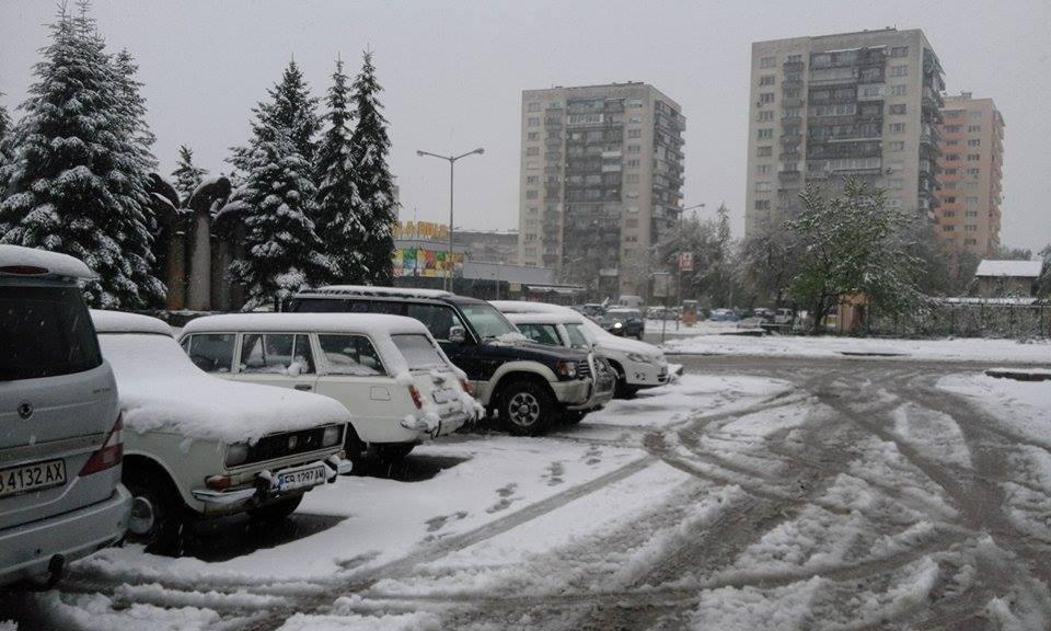Сняг заваля в Габрово на 20 април 2017