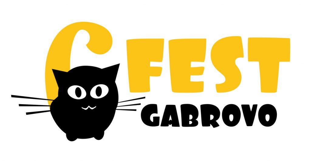 Лого на Международен фестивал за градски изкуства и щастие 6Fest Габрово