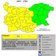 Жълт код за област Габрово на 26 май 2017
