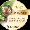"""Еко конкурс """"Енерджи Глоуб"""" /Energy Globe Award/"""