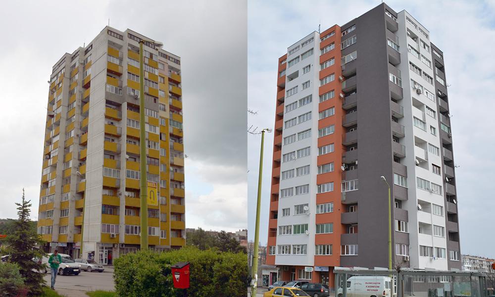 """Блок """"Катюша"""" в Габрово преди и след санирането © Община Габрово"""