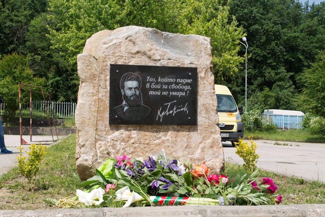"Паметен монумент на Христо Ботев в двора на ОУ ""Христо Ботев"" в Габрово © Областна администрация Габрово"