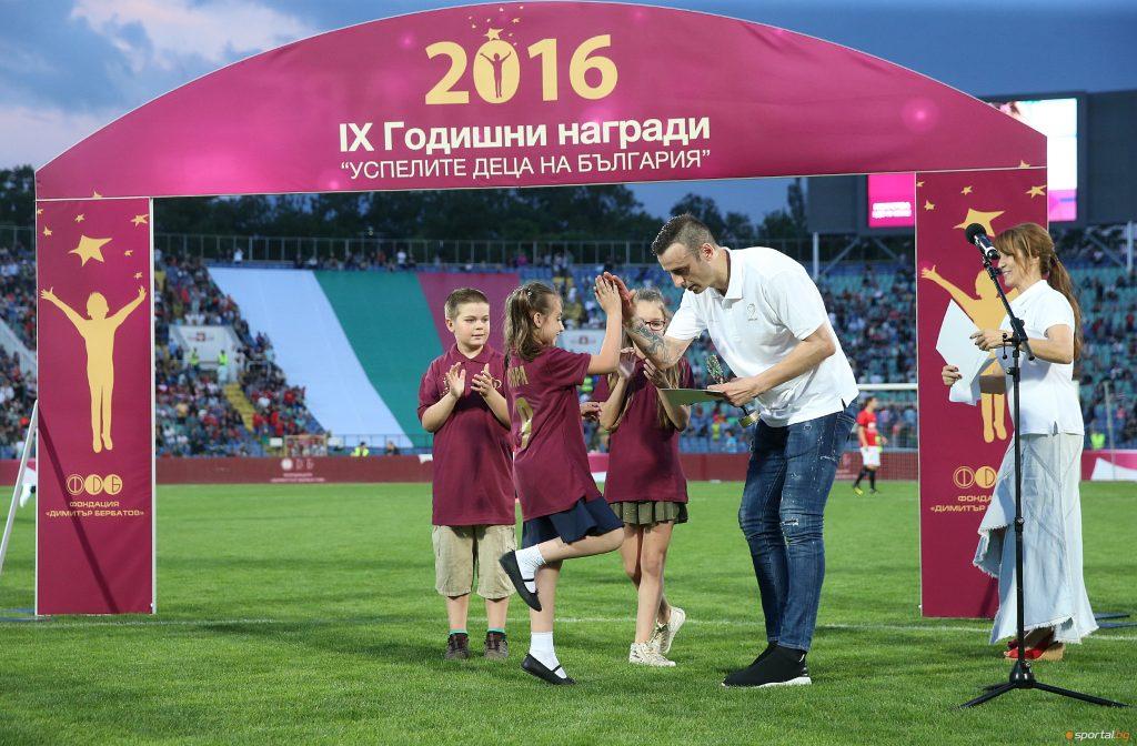"""Вяра Пенчева - Клуб 2016 на """"Успелите деца на България"""" © Sportal.bg"""