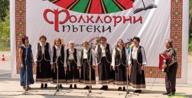 """Национален фестивал """"Фолклорни пътеки"""" в Приключенски комплекс """"Незабравка"""""""