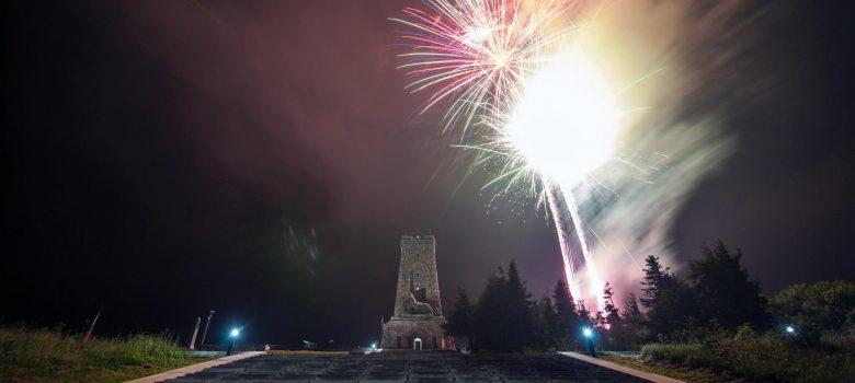 Национално честване Шипченска епопея 2017