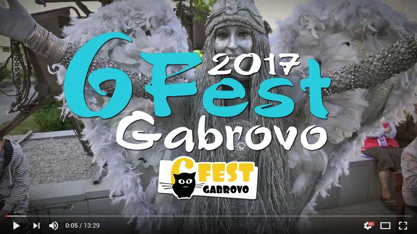 Международен фестивал за градски изкуства и щастие 6Fest Габрово 2017 © 6Fest