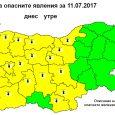 Жълт код за горещо време в област Габрово на 11 юли 2017 © НИМХ при БАН
