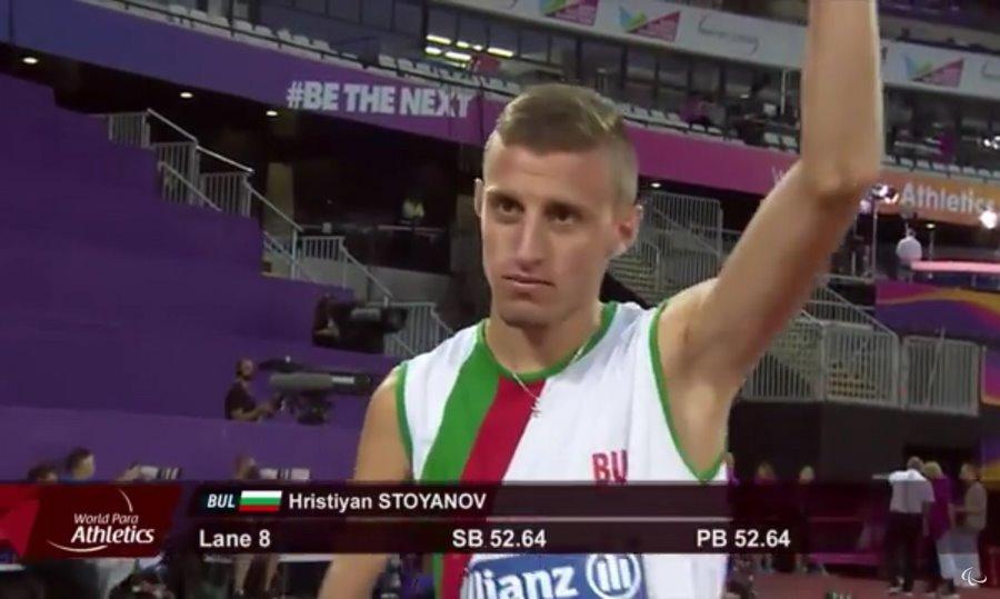 Златен медал за Християн Стоянов от Световното първенство по лека атлетика за младежи с физически увреждания до 20 години