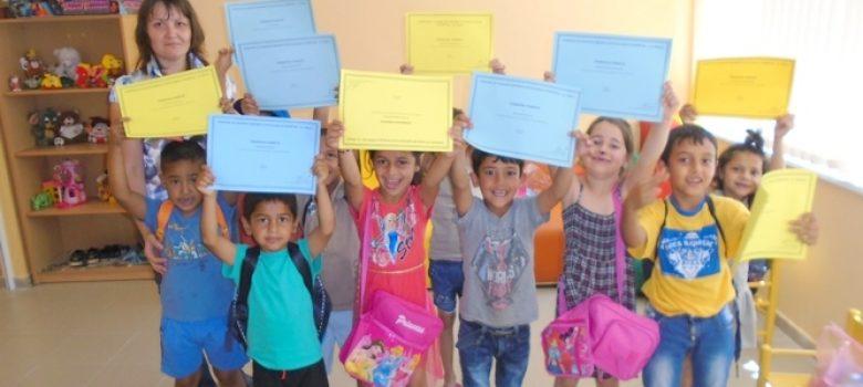 Лятно училище в Габрово за 28 деца от уязвими групи © Община Габрово