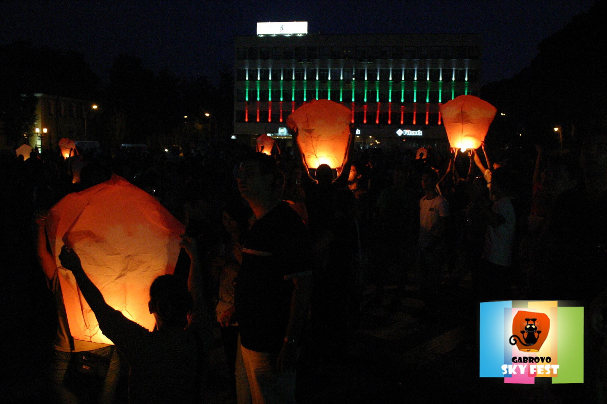 Фестивал на хартиените фенери - Габрово