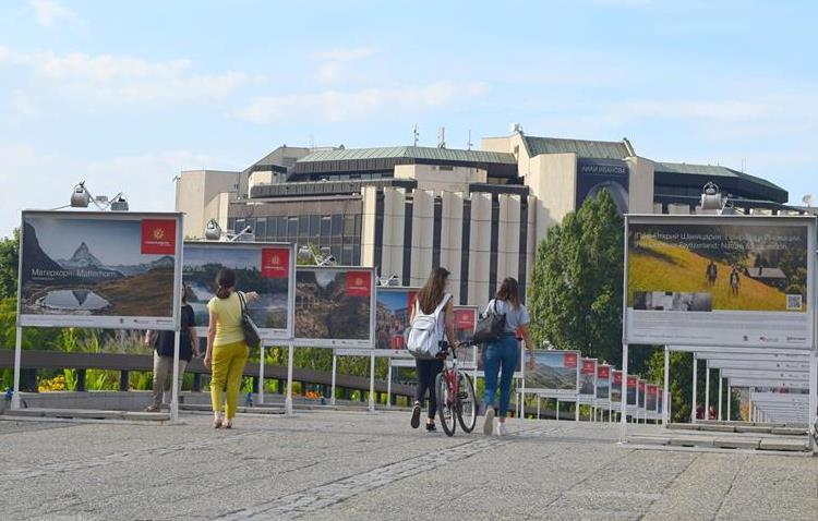 """Проектът """"Цветен град"""" във фотоизложба за Дните на Швейцария"""