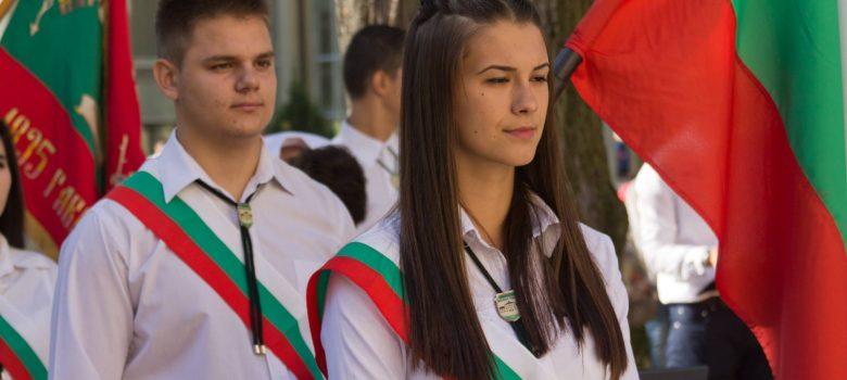 15 септември 2017 г. в Национална Априловска гимназия © Областна администрация Габрово