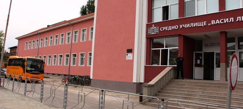 """Обновената сграда на СУ """"Васил Левски"""" в Севлиево © МРРБ"""