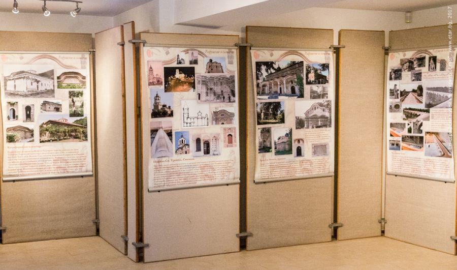 """Изложба """"Разрушение и съзидание"""" в ЕМО """"Етър"""" © ЕМО """"Етър"""""""