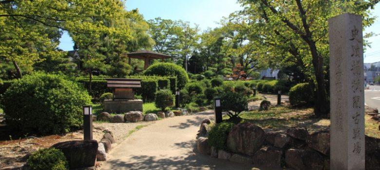 Японският град Тойоаке