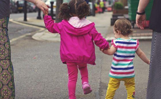 Стартира прием на заявления от родители за осигуряване на детегледачи.