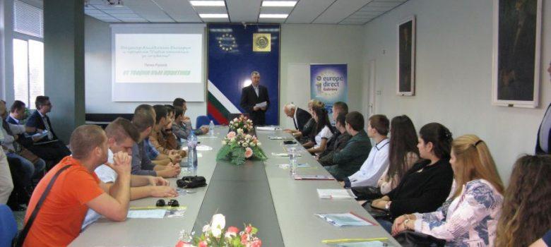Научна сесия в Технически университет Габрово