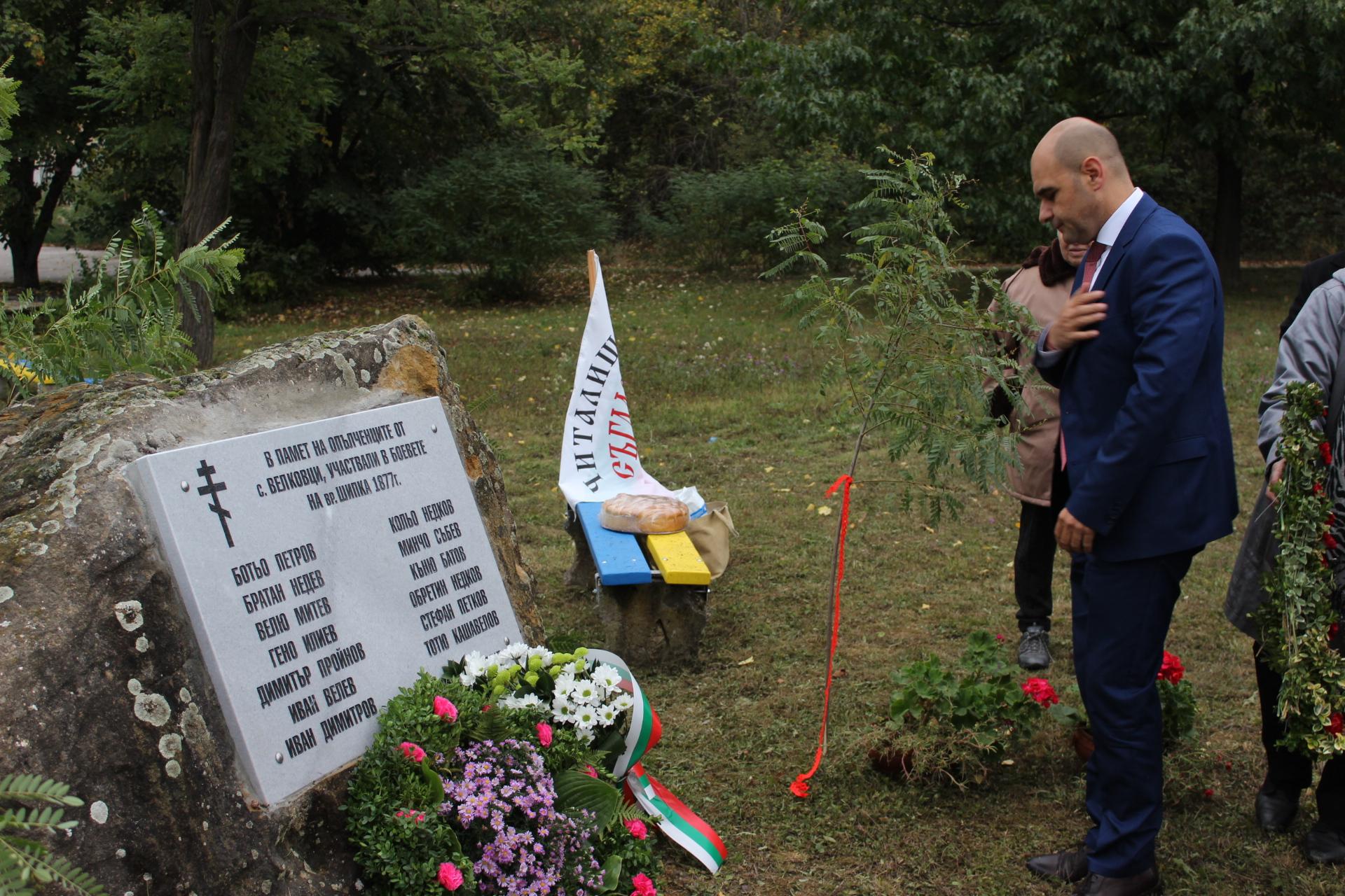 Николай Сираков открива паметна плоча на опълченците в село Велковци