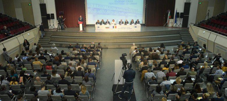 """Форум """"10 години членство в ЕС: бъдеще и перспективи"""" в Русе © Информационно бюро на Европейския парламент в България"""
