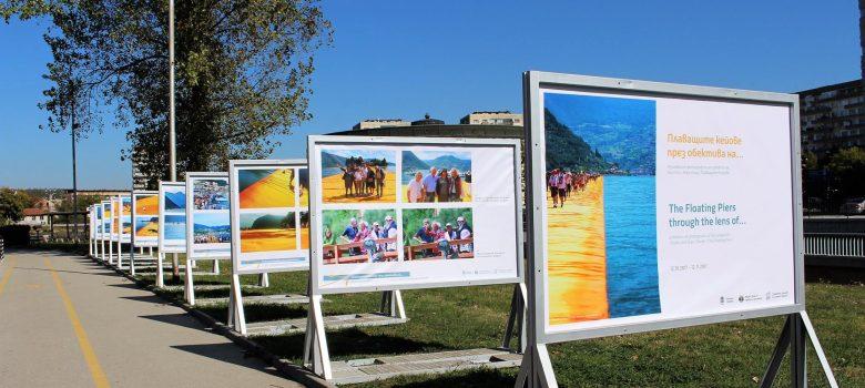 """Откриване на фотографската изложба за """"Плаващите кейове"""" на Христо Явашев - Кристо в Габрово © ДХС"""