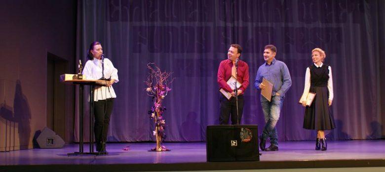 Церемония по закриване на Смешен филм фест 2017
