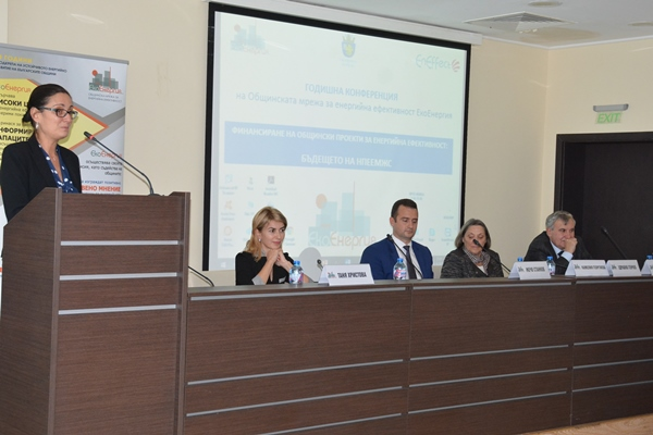 """Таня Христова, участник в XIX редовна годишна конференция на Общинската мрежа за енергийна ефективност """"ЕкоЕнергия"""""""