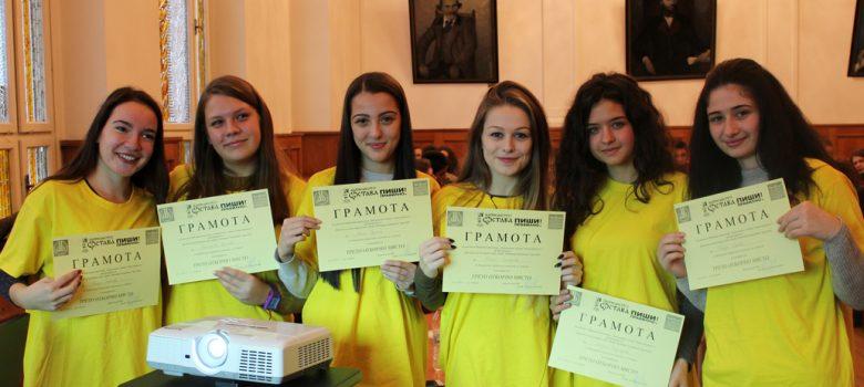 Образователна игра по български език в Национална Априловска гимназия