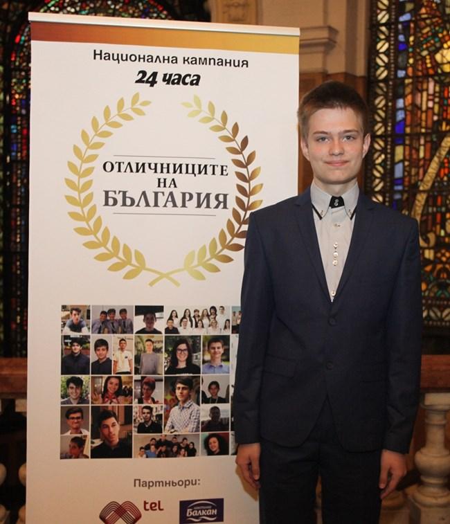 "Добрин Башев сред ""Отличниците на България"" © 24 часа"