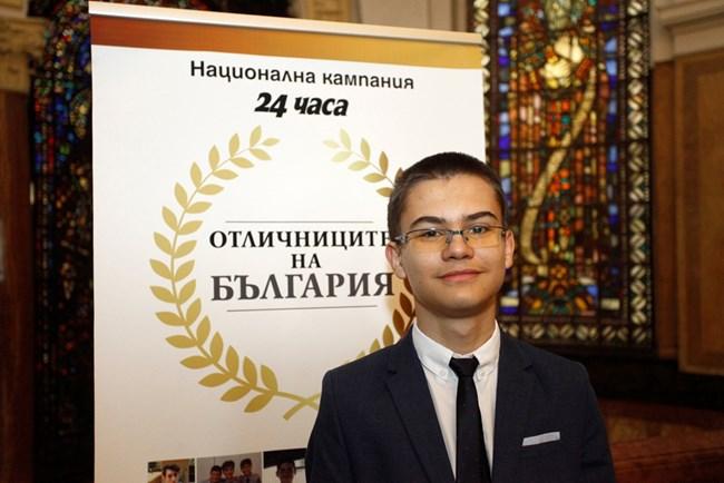 """Мартин Копчев сред """"Отличниците на България"""" © 24 часа"""