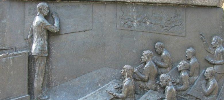 Фрагмент от паметника на Васил Априлов в Габрово