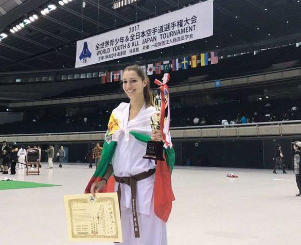 Валерия Лозанова на Световното първенство по киокушин-кан за юноши и девойки в Япония