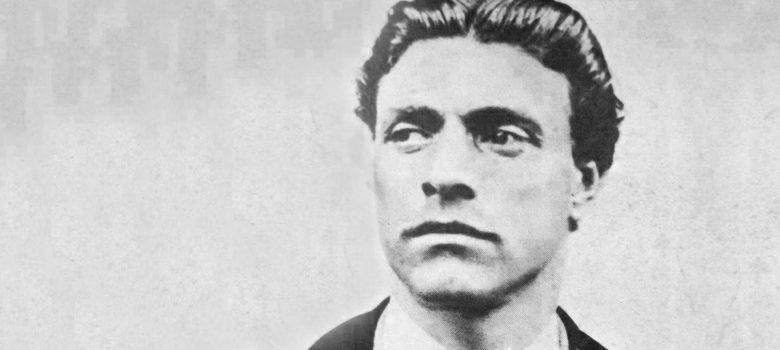 Васил Левски