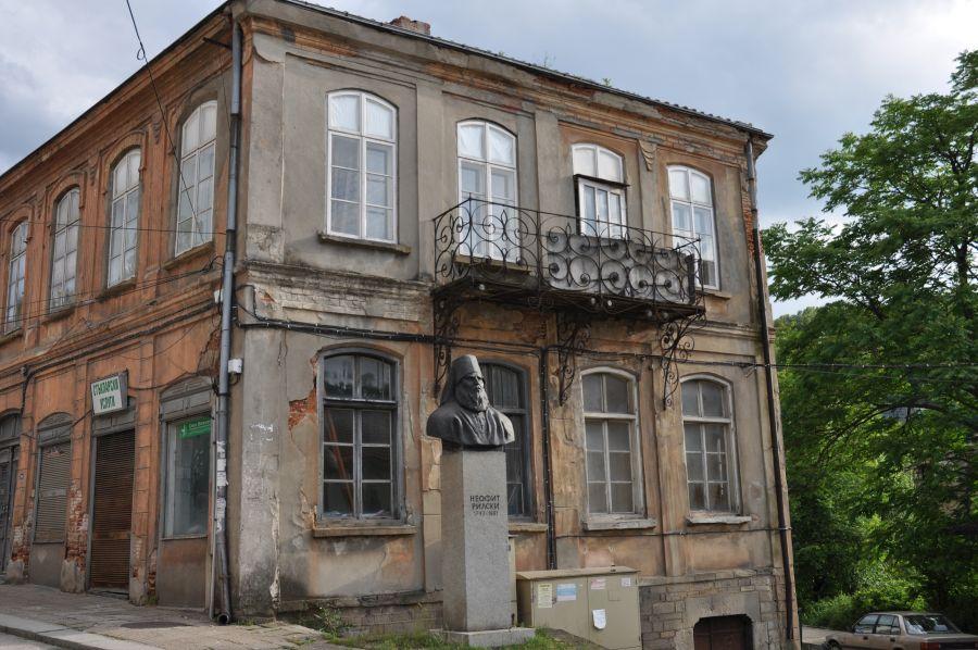 """Бобчевата къща на ул. """"Николаевска"""" в Габрово"""