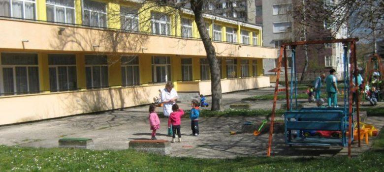 "Детска градина ""Славейче"" - Габрово"