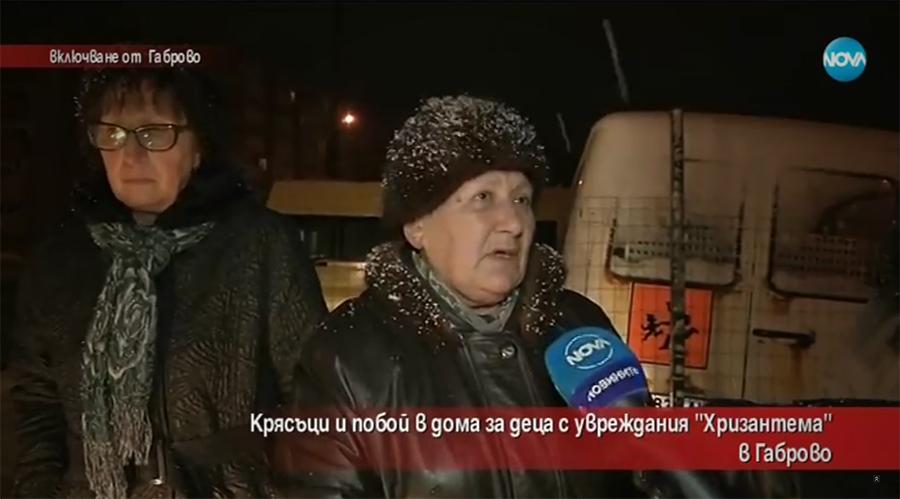 """Донка Калчева - една от служителките в Центъра за настаняване от семеен тип за деца и младежи с увреждания """"Хризантема"""" 27 в Габрово, заснета в клип с насилие над дете"""