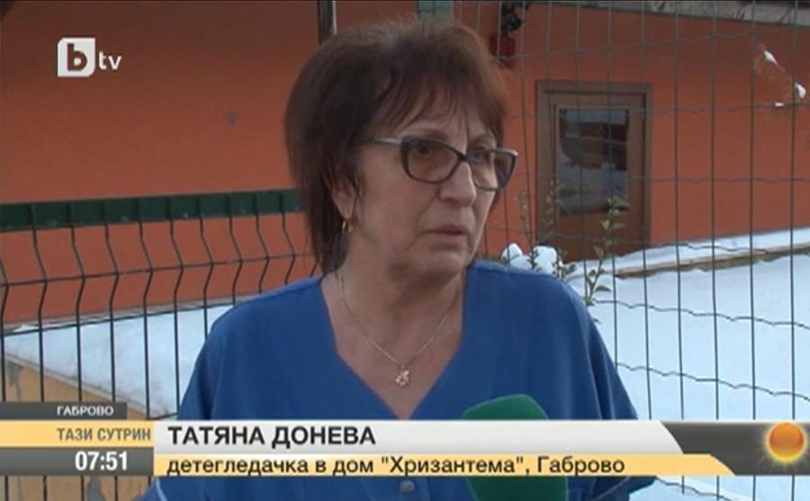 """Татяна Донева - една от служителките в Центъра за настаняване от семеен тип за деца и младежи с увреждания """"Хризантема"""" 27 в Габрово, заснета в клип с насилие над дете © bTV"""