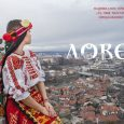 """Фотографски проект на Радослав Първанов """"Аз съм Българка! - Продължението"""" в Ловеч © Радослав Първанов"""
