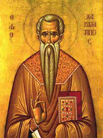 Св. Харалампий. Източник: pravoslavieto.com