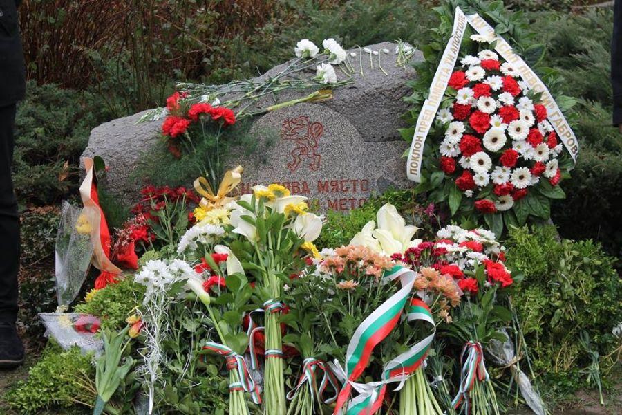 Морена на Васил Левски в Габрово © Община Габрово
