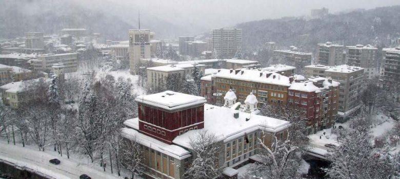 Зима в Габрово © Емил Михов
