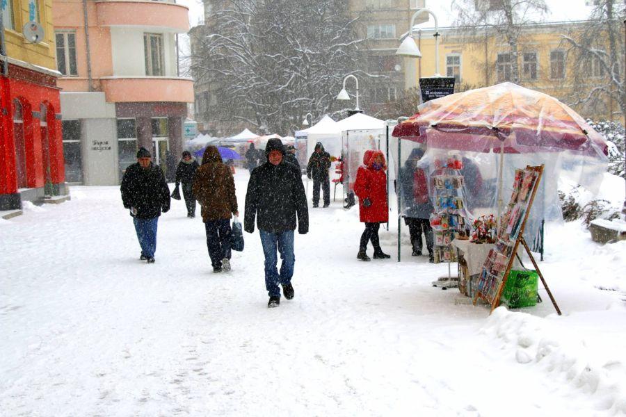 Зима в Габрово