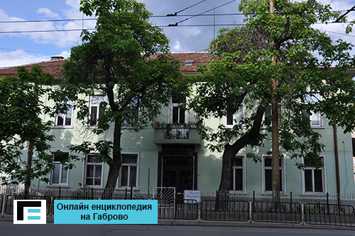 "НУ ""Васил Левски"" - Габрово © Gabrovowiki"
