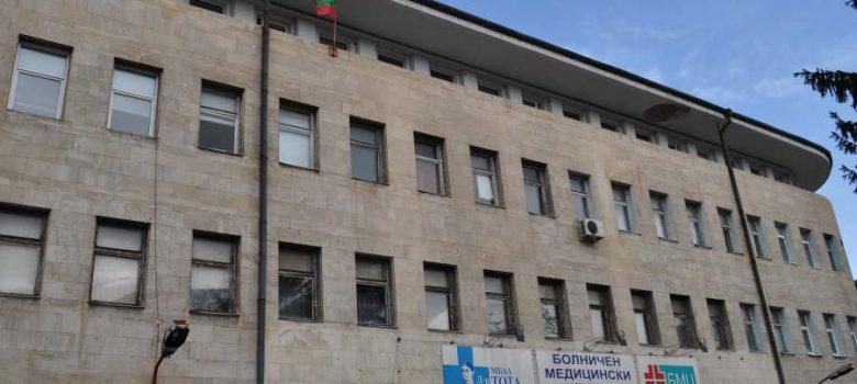 Бившата консултативна поликлиника в Габрово © Габрово Daily