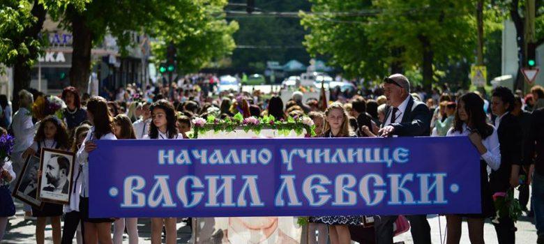 """Манифестация на учениците от НУ """"Васил Левски"""" - Габрово © НУ """"Васил Левски"""""""